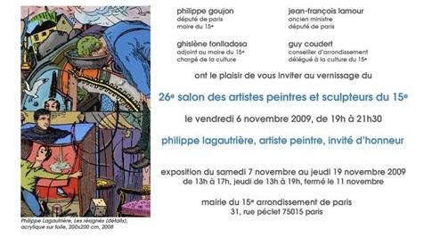 invitation-Lagautrière-web.jpg