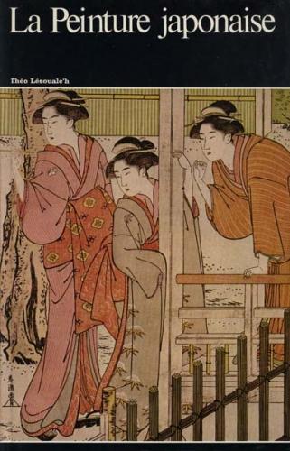 la peinture japonaise.jpg